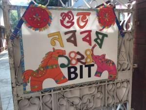 Pohela Boishak (5)