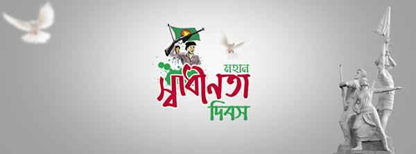 26-march-bangladesh-1